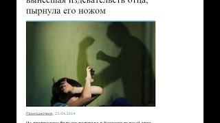 Бурятия дети SOS районы села происшествия преступность дтп смерти 2013.04- 2014.04