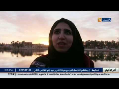 تقرت: بحيرة تماسين..صورة جمالية فريدة بحاجة للاهتمام..!!