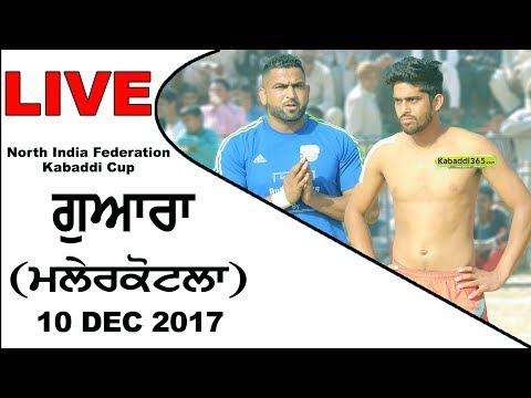 🔴[Live] Gowara (Malerkotla) North India Federation Kabaddi Cup  10 Dec 2017