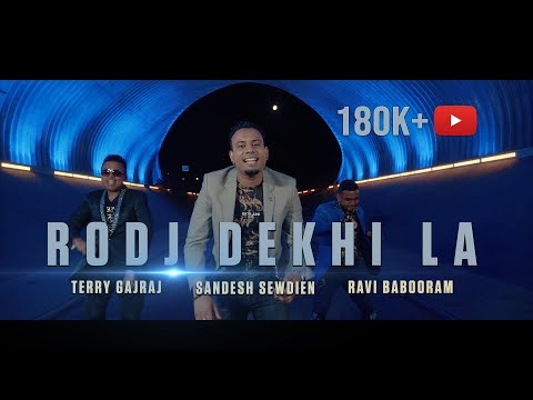 Rodj Dekhi La | Sandesh Sewdien, Terry Gajraj & Ravi Babooram (Official Music Video)