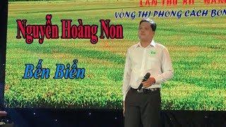 Tân cổ Bến Biển-Tác giả Hoa Biển-Trình bày Nguyễn Hoàng Non-Tài Tử Cải Lương TV. thumbnail