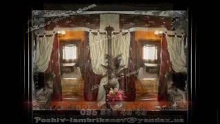 Шторы. Пошив штор.Оформление интерьера с помощью шторы.(, 2012-02-03T16:31:24.000Z)