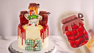 Как оформить МУЖСКОЙ торт Карамельные БАНКИ с ВАРЕНЬЕМ Я ТОРТодел