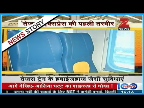 India's first high-tech train Tejas express ready for journey between Mumbai and Goa