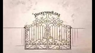 Прокофий Демидов - БлагоТворитель