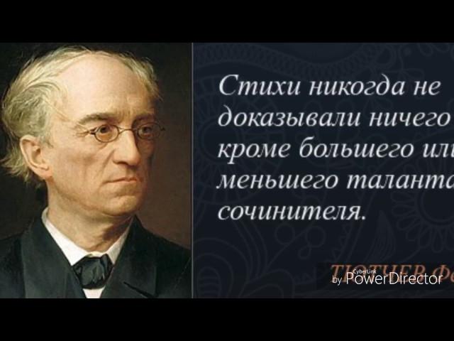 Изображение предпросмотра прочтения – ЕгорСухоносов читает произведение «Ватиканская годовщина» Ф.И.Тютчева