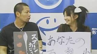 2009年6月26日放送(ピンチヒッター・第7回) テーマ:あなたの雨の思い出 サ...