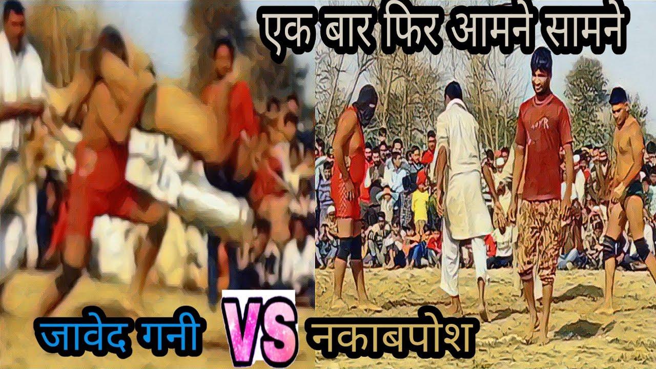 जावेद गनी vs कर्नाटक के पहलवान के बीच छिड गई बडी टक्कर//javed ganni pahalvan ki kushti