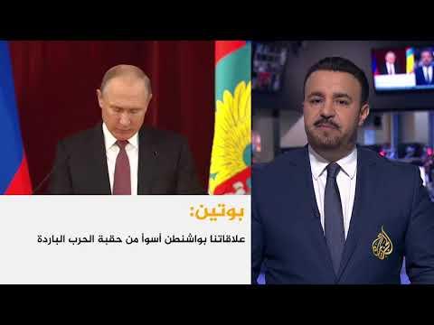 موجز أخبار العاشرة مساءً 2018/7/19  - نشر قبل 3 ساعة