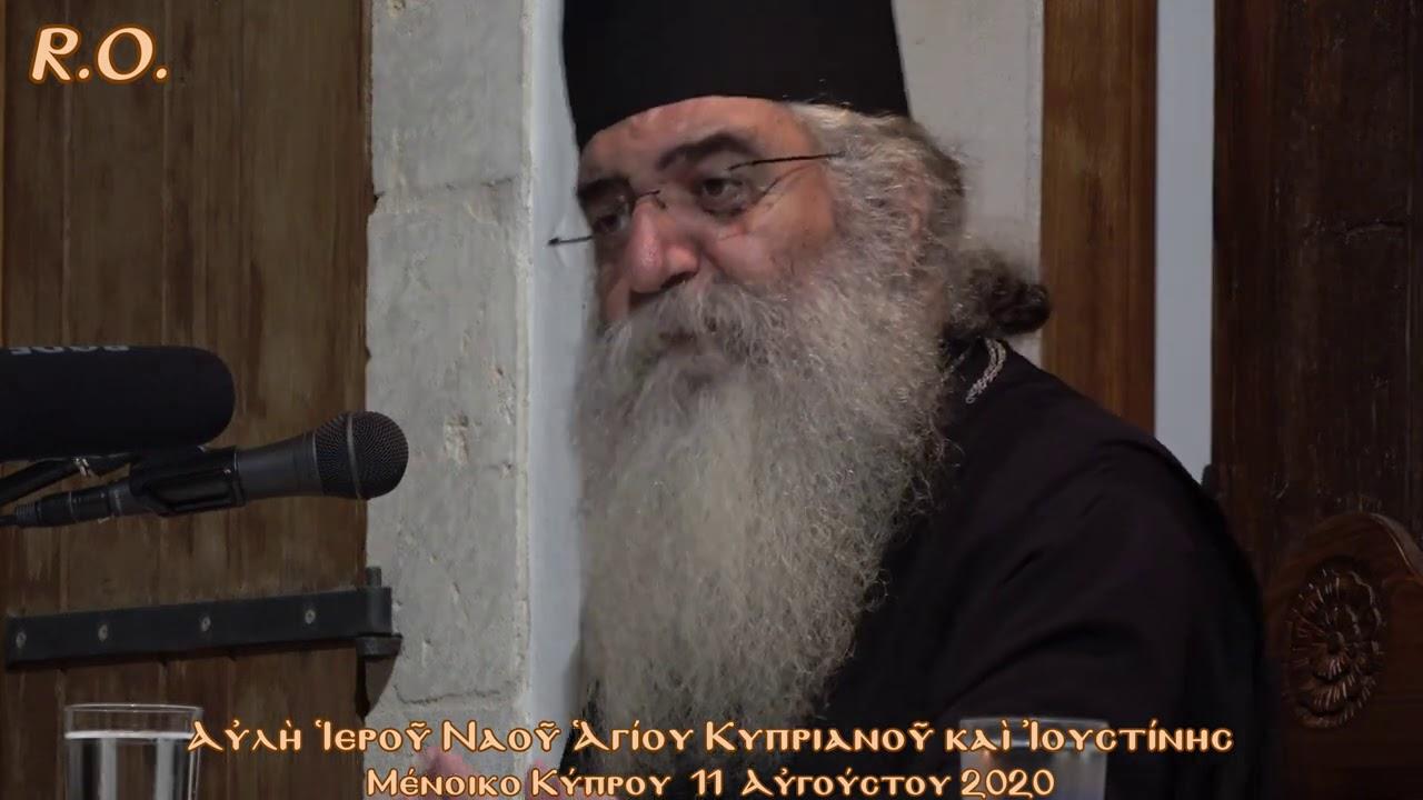 """Μητροπολίτης Μόρφου Νεόφυτος: """"Μᾶς Λείπει ὁ Πόθος γιὰ τὸν Χριστὸ ..."""