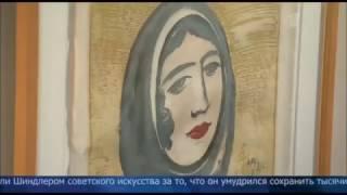 Репортаж Первого канала с выставки в ГМИИ им.Пушкина