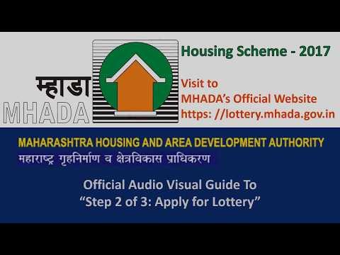 MHADA Lottery 2017-Apply Online