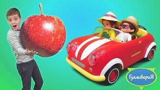 Мультики про машинки — Игрушки мончичи и волшебные яблоки