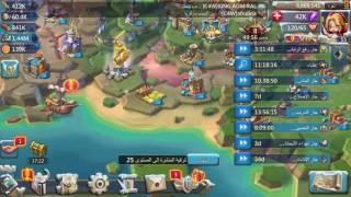 lords mobile لعبه لورس موبايل شرح توزيع الحقول