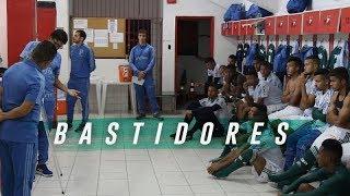 PALMEIRAS 1 X 1 CORINTHIANS - BASTIDORES - BRASILEIRO SUB-20