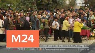 В Керчи завершилась церемония прощания с погибшими в колледже - Москва 24