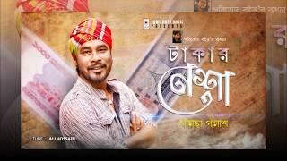 Erstellen Sie eine Miniatur-Plakat Für Youtube-Video l Bengali-Photoshop Tutorial