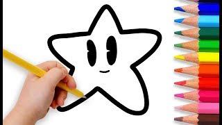 كيفية رسم و تلوين نجوم في برو التطبيق إنشاء l صفحات تعلم رسم