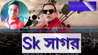 Download Video Dj চেগি চেগি গান MP3 3GP MP4