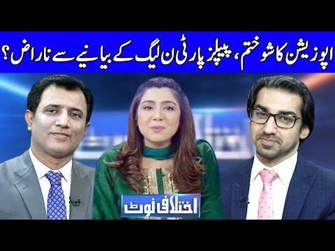Saad Rasool Latest Talk Shows and Vlogs Videos