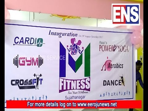M Fitness Fitness gym and yoga center which started in puberty today EEROJU NEWS SERVICE