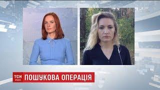 видео На Рівненщині жінка хвора раком