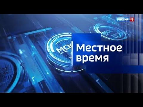 «Вести Алтай» за 25 апреля 2020 года