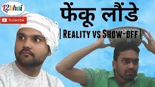 Fenku Londe | Reality vs Show-off | L2bhai | L2b