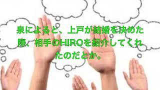 このビデオは 泉ピン子、HIROに意外な質問とは.
