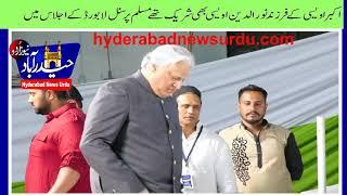 Akbar Owaisi 39 s Son Nooruddin owaisi Also Attend Muslim Board Jalsa