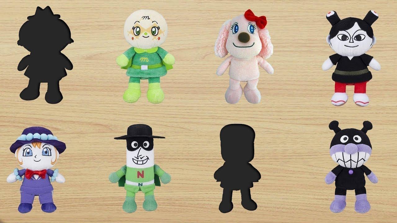 アンパンマン 面白いアニメ!ロリポップで色を学ぶ キャラクター ナガネギマン ロールパンナ クリームパンダ 子供向けアニメ いないいないばぁっ!33