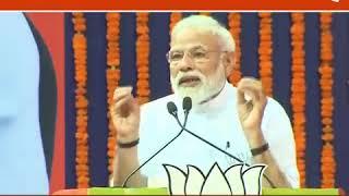 PM Modi addresses Public Meeting at Panaji, Goa : विरासत से देशवासियों का विश्वास नहीं मिलता