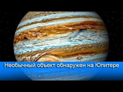 Каллисто (спутник) — Википедия