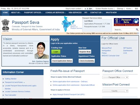 How to Track Passport Status Easy Way in Tamil
