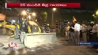 Mumbai Foot Overbridge Collapse Near Chatrapati Shivaji Maharaj Terminus Railway Station | V6 News