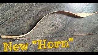 новый традиционный лук