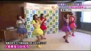 札幌発の5人組アイドルグループ「ミルクス」 フランス・パリで行われた...