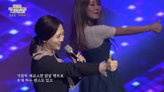 가수 장윤정   어부바   정의송 30주년 콘서트 1부