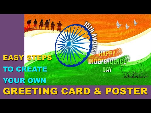 Independence day card making | Independence day greeting card |15th AUGUST Spl Photoshop Tutorial thumbnail