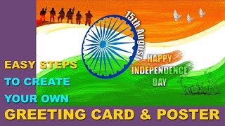 Independence day card making | Independence day greeting card |15th AUGUST Spl Photoshop Tutorial