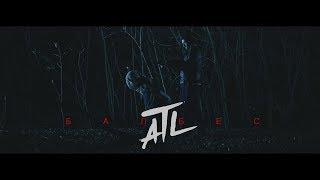 ATL - Балбес (Премьера видео 2018)
