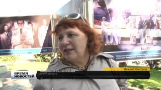 Выставка картин и фотографий сотрудников МВД в Нижнем Новгороде