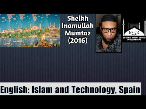 English: Islam and Technology, Spain