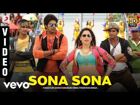 Vasuvum Saravananum Onna Padichavanga - Sona Sona Video | Arya, Santhanam | D. Imman
