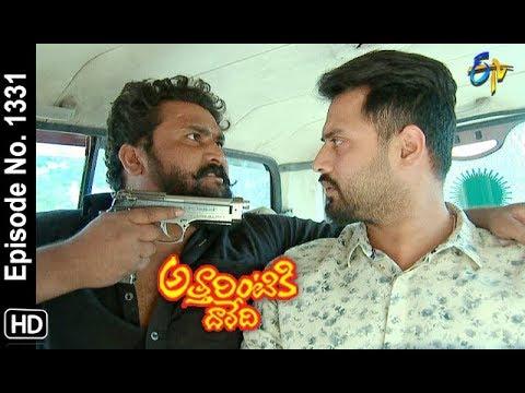 Attarintiki Daredi   8th  February 2019   Full Episode No 1331   ETV Telugu