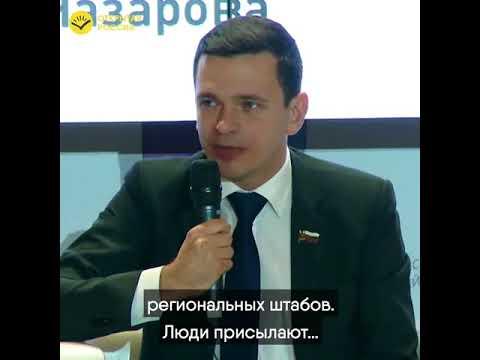 Илья Яшин — о президентской кампании 2018