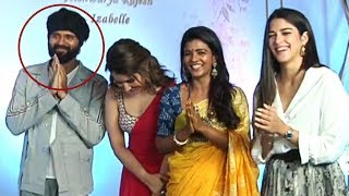 Vijay Devarakonda New Movie Launch Video | Raashi Khanna | Aishwarya Rajesh | Manastars