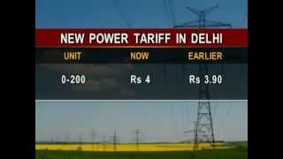 Power rates hiked but surcharge removed to absorb the shock