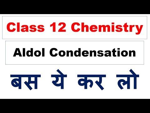 Aldol Condensation || Class 12 || CBSE Class 12 || Organic Chemistry ||  important mechanism
