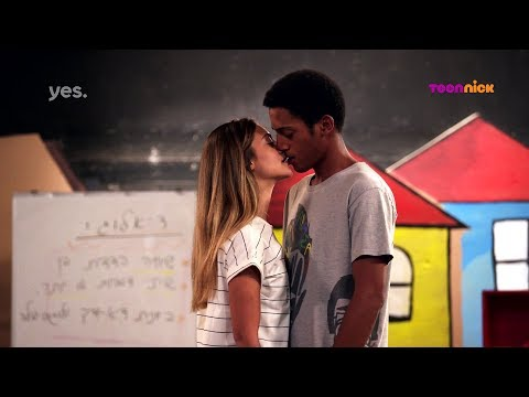 כדברא 2: הרגעים הגדולים - גיא ויסמין מתנשקים בשיעור משחק | טין ניק